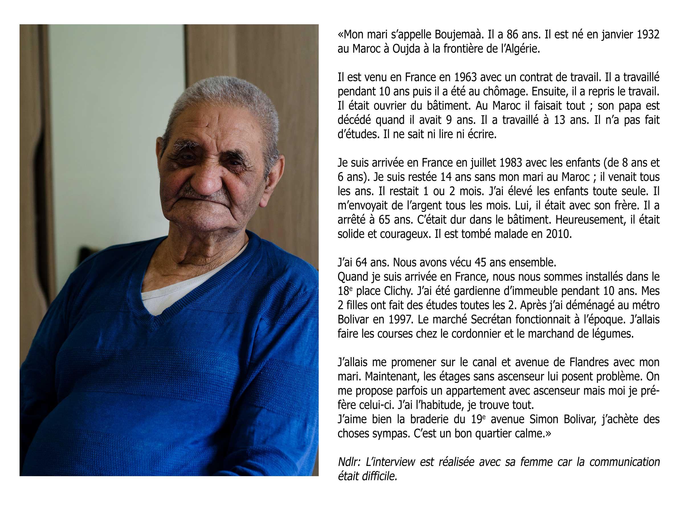 """Boujemaa - """"Ces voisins oubliés"""" - copyright Clément Szmulewicz"""