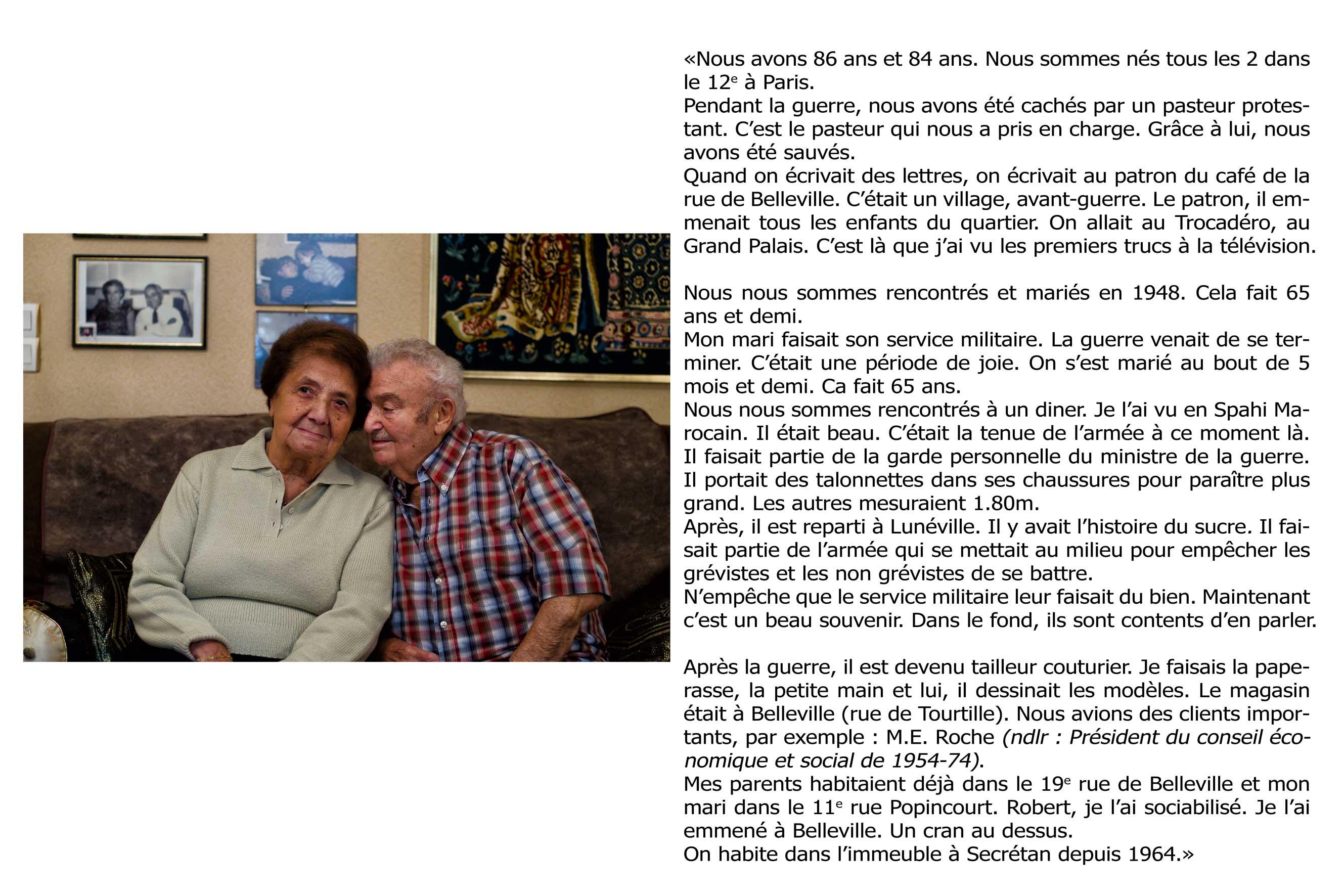 """Couple - Copyright Clément Szmulewicz - """"Ces voisins oubliés"""""""